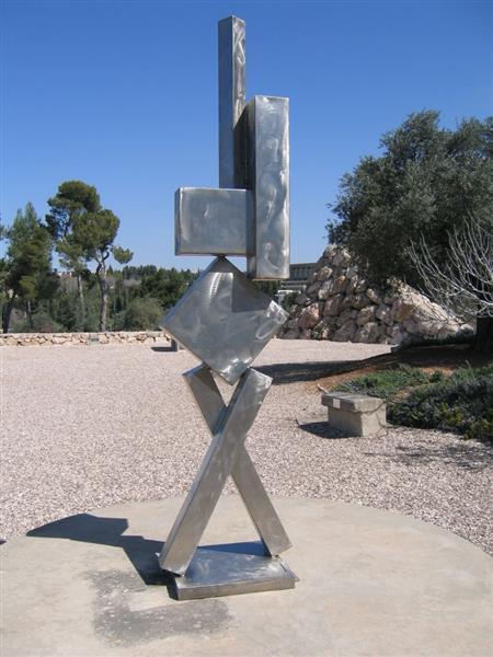 Cubi VI, 1963 - David Smith