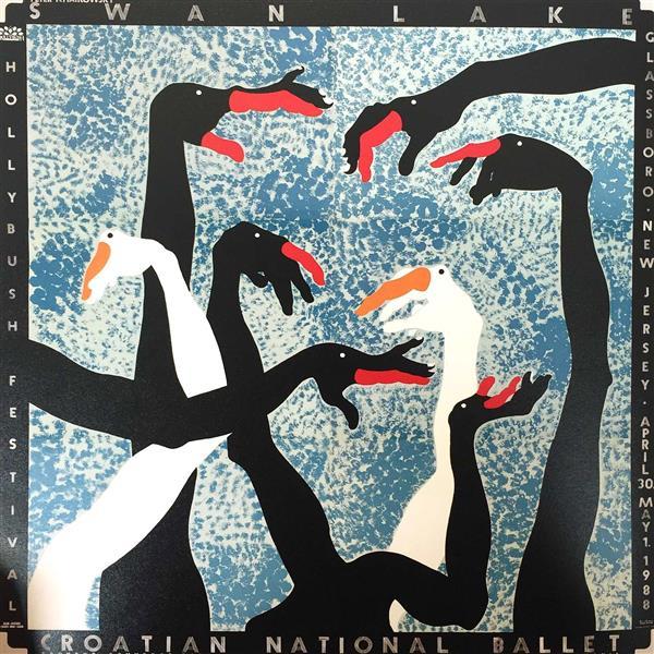 Swan Lake, 1988 - Boris Bućan