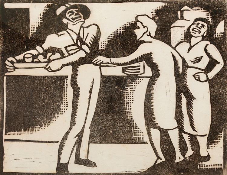 At the Cafeteria, 1943 - Dorrit Black