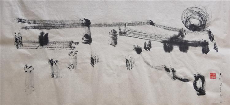 Remembering my first Kenshō (見性) /Hrpeljci hamlet near Koper, Slovenia, 1988/, 2019 - Alfred Freddy Krupa