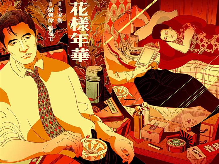 In the Mood for Love, 2017 - Victo Ngai