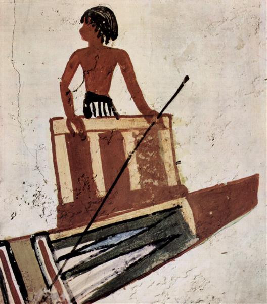 Fisherman with Arrow, c.1422 - c.1411 BC - Ancient Egypt
