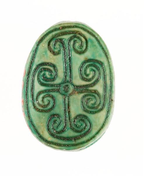 Scarab Inscribed with a Geometric Pattern, c.1479 - c.1458 BC - Ancient Egypt