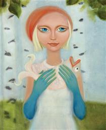 The Girl - Alexandrina Hristov