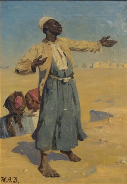 Standing Arab, 1890 - Hans Andersen Brendekilde