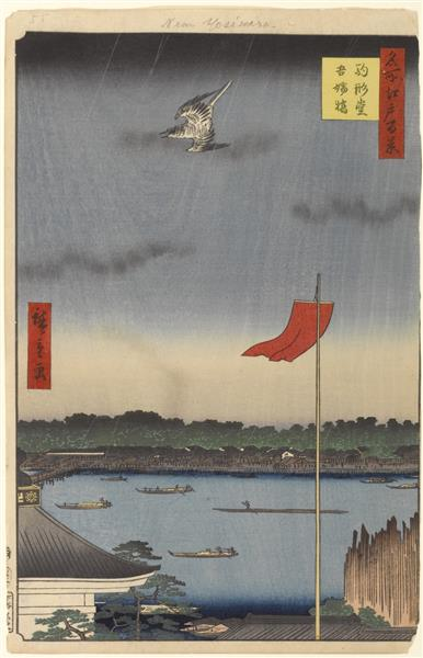62 (55)  Komakata Hall and Azuma Bridge, 1857 - Hiroshige