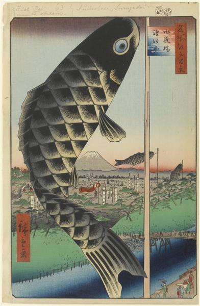 Suidō Bridge and the Surugadai Quarter, 1857 - Hiroshige