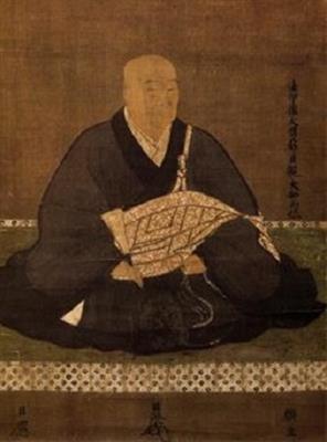 Kanō Masanobu