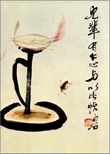 Lamp, 1944 - Qi Baishi