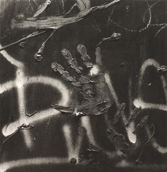 New York 24, 1988 - Аарон Шишкінд