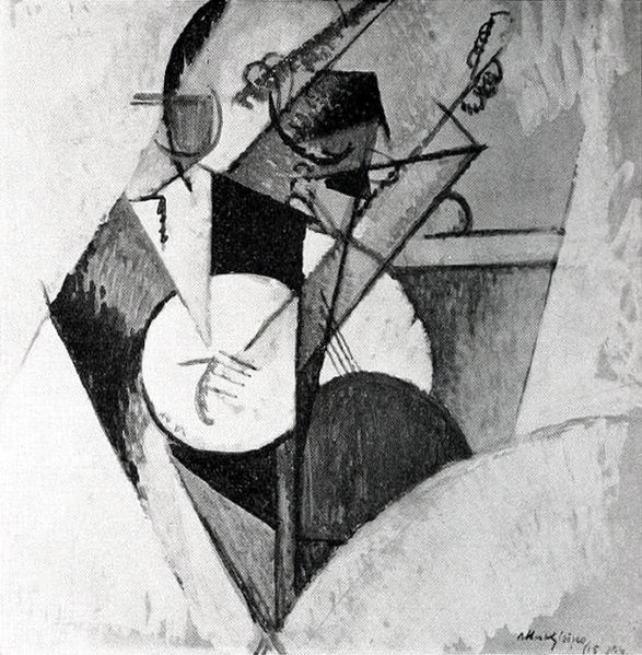 Composition (For Jazz), 1915 - Albert Gleizes