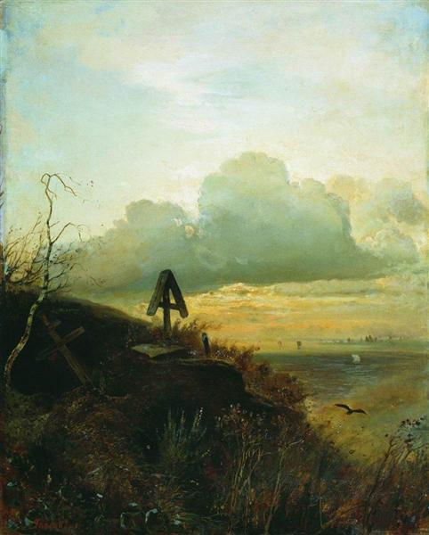 Tomb on the banks of the Volga, 1871 - Alexei Kondratjewitsch Sawrassow