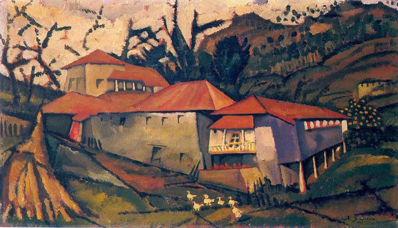 Brook House, Amadeo de Souza Cardoso