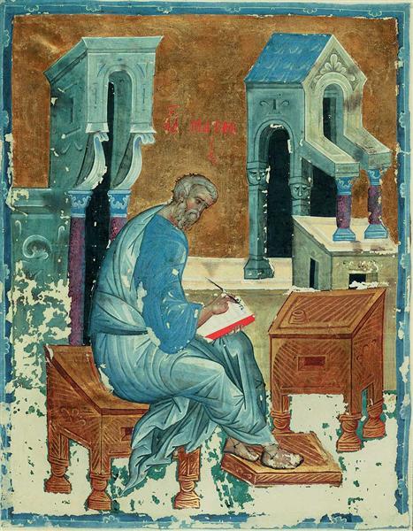 St. Matthew the Evangelist - Andrei Rublev