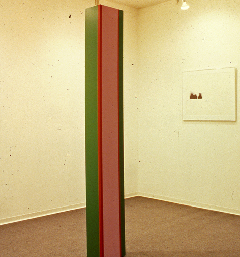 Second Requiem, 1977 - Anne Truitt