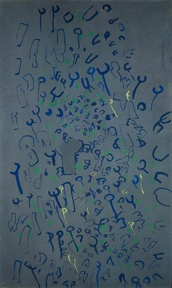 Estensione blu-grigio - Antonio Sanfilippo