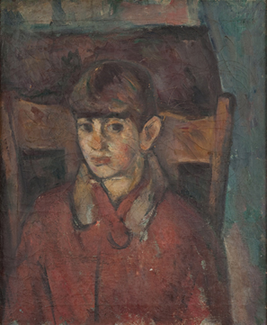 Portrait of Azadoohi (Liberty Miller), c.1926 - Arshile Gorky