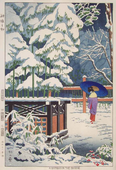 A Bamboo in the Shrine, 1953 - Asano Takeji
