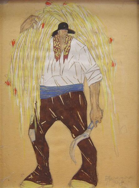 Untitled, 1920 - Bernardo Marques