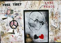 Give Peace a Chance - Burhan Cahit Doğançay
