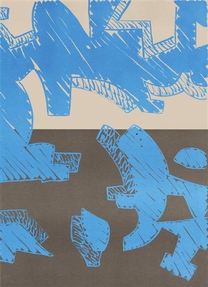 Blu, 2000 - Carla Accardi