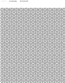 grid index - Альва Ното