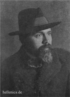 Константин Малеас
