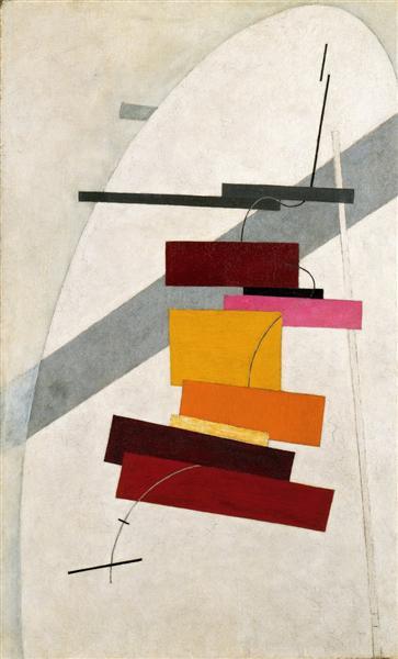 Untitled, c.1920 - Эль Лисицкий