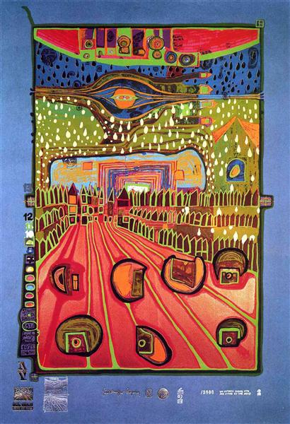 553A  Street for Survivors, 1971 - Friedensreich Hundertwasser