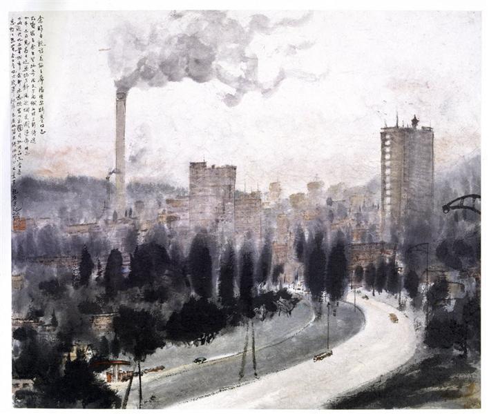 Gotwaldov, Czechoslovakia, 1957 - Fu Baoshi