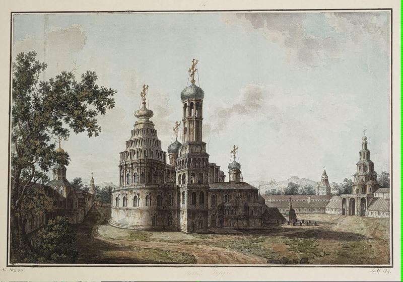 New Jerusalem Monastery, 1805
