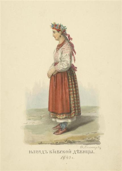 Dress of the Kiev girls - Fyodor Solntsev
