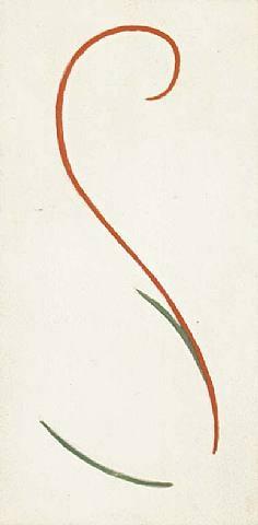 Study, 1939 - Жорж Вантонгерло