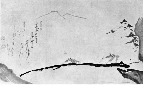 Blind Men Crossing a Bridge - Hakuin Ekaku