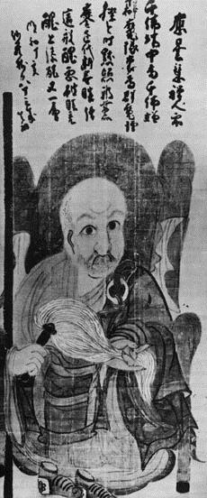 Self-portrait, 1768 - Hakuin Ekaku
