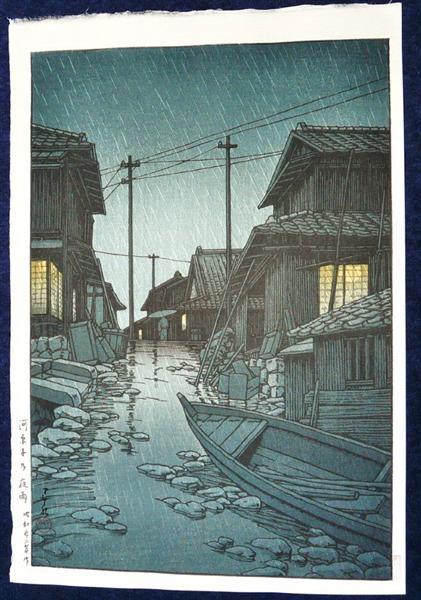 Night Rain at Kawarako, Ibaraki, 1947 - Hasui Kawase