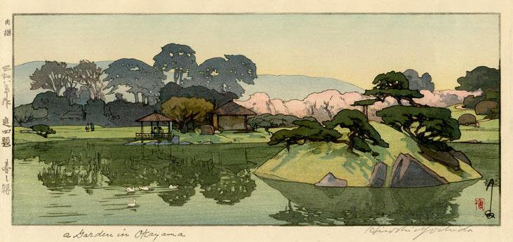 A Garden in Okayama, 1933 - Yoshida Hiroshi
