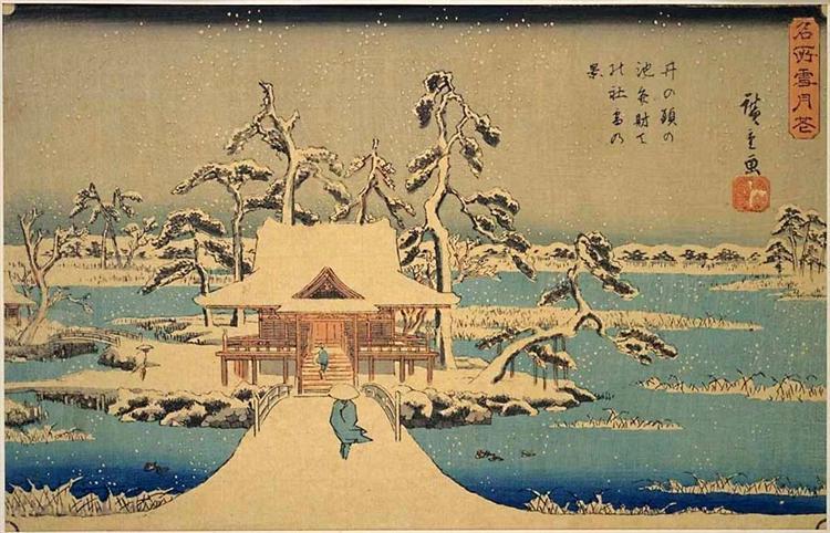 Benzaiten Shrine at Inokashira in Snow - Утагава Хиросигэ