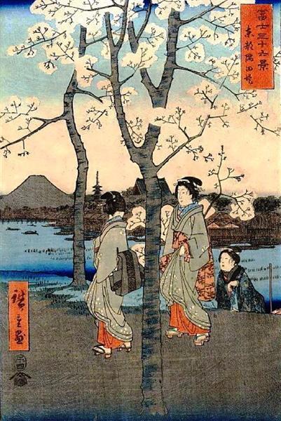 Cherry Tree - Utagawa Hiroshige
