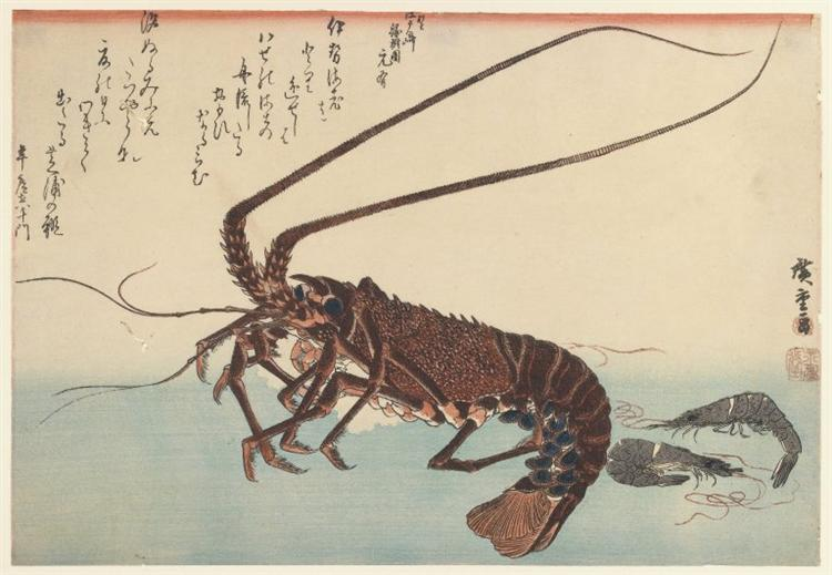 Crayfish and two shrimps, 1835 - 1845 - Hiroshige