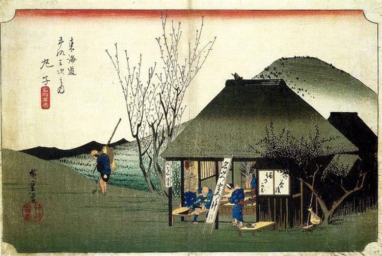 Mariko Mabutsu Chaya - Hiroshige