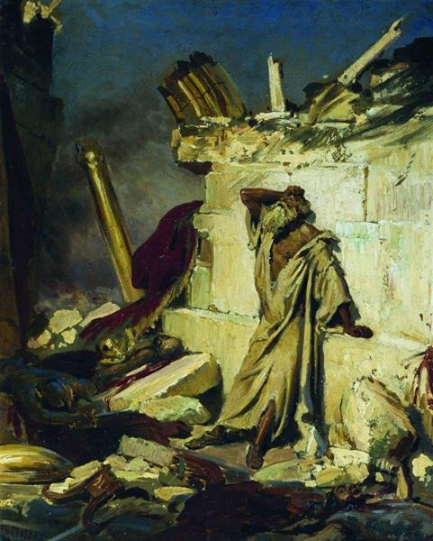 Cry of prophet Jeremiah on the Ruins of Jerusalem (on a Bible subject), 1870 - Ilya Repin