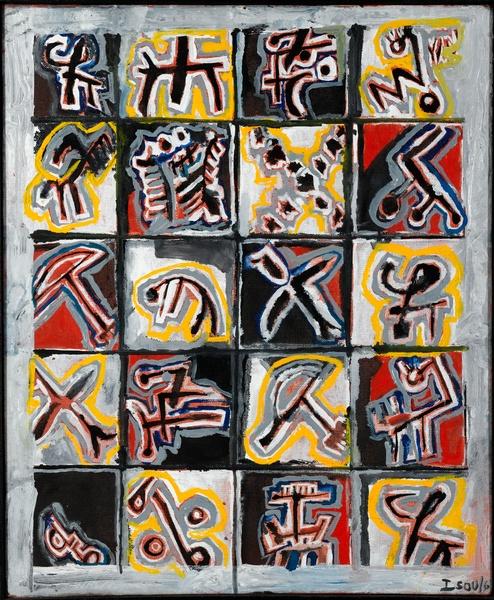 Signes fauves, 1961