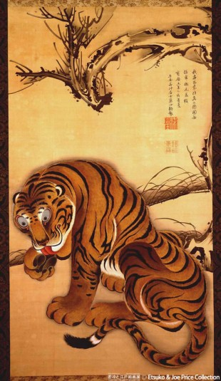 Tiger, 1755 - Ito Jakuchu