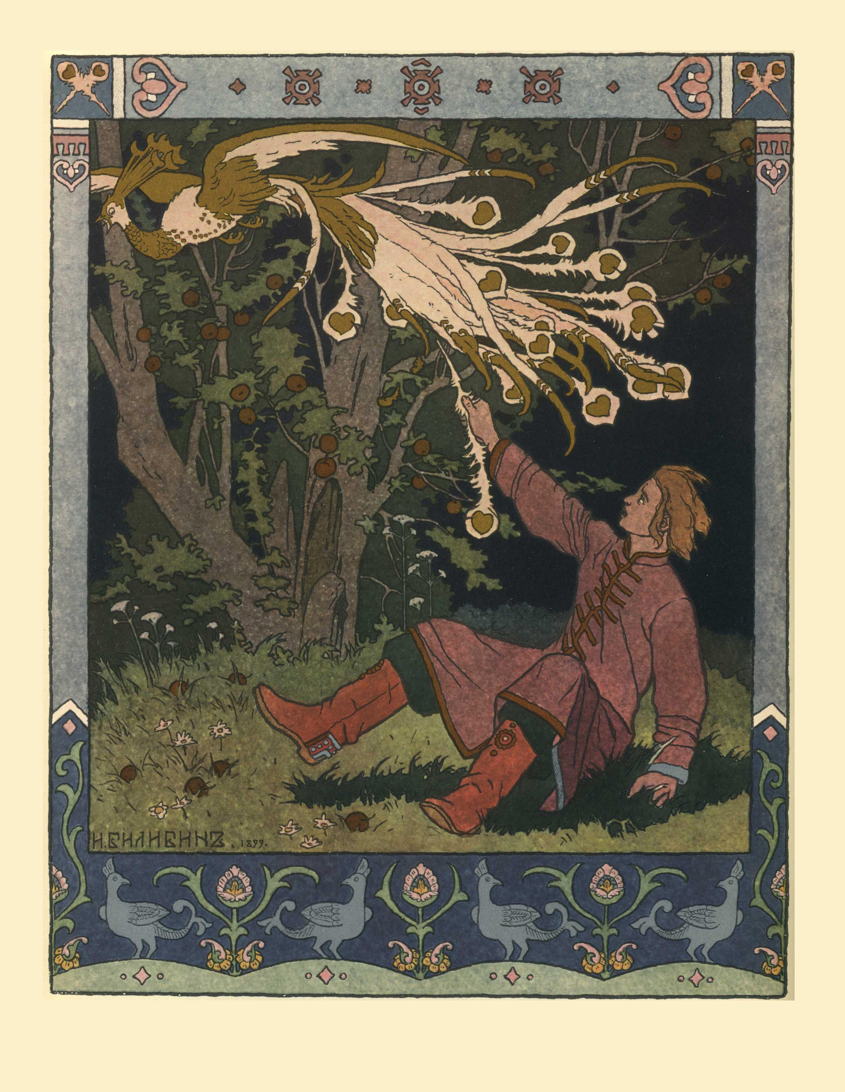 Воплощение бога грозы, в славянских сказках чудесная птица, которая