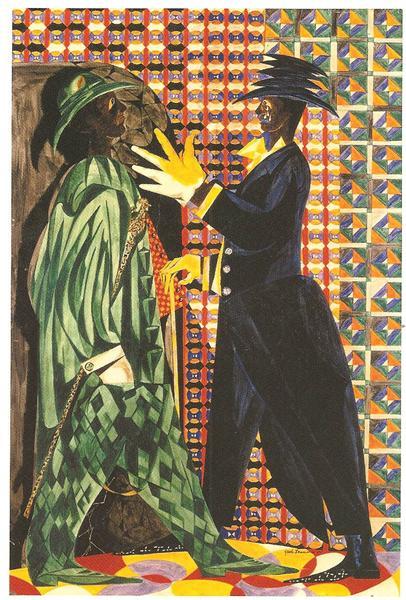 Vaudeville - Джейкоб Лоуренс