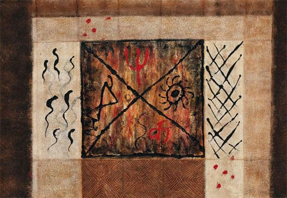 Untitled (Tribal Abstract) - Jagdish Swaminathan