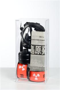 Actualité: Fukushima Japon - Жан-Пьер Рейно