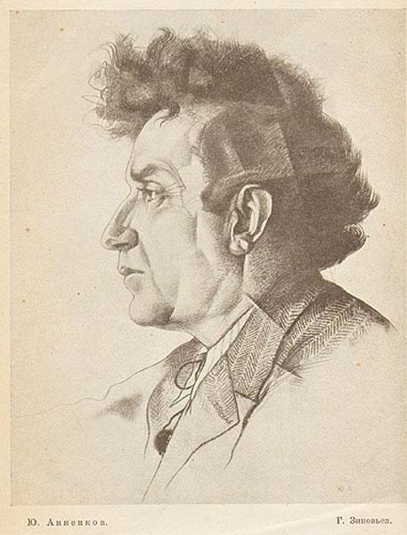 Portrait of Zinoviev, 1926 - Jury Annenkov