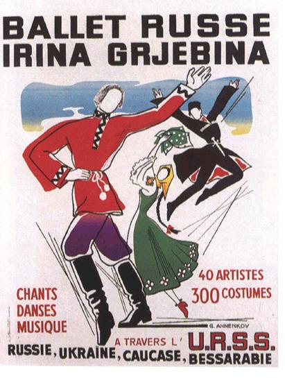 Russian Ballet Irina Grzhebina, 1950 - Jury Annenkov